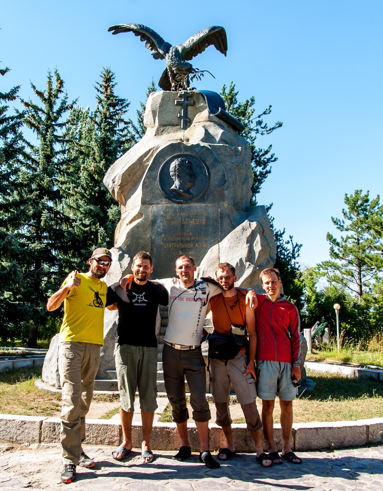 Памятник великому исследователю
