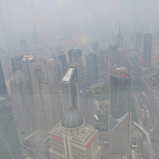 Шанхайский смог