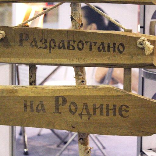Старые добрые увлечения на Хобби-экспо 2015