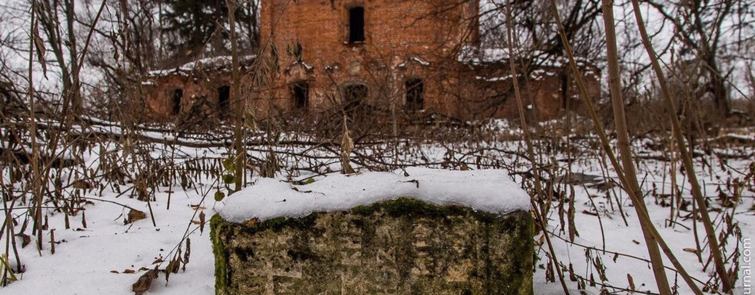 Затерянный храм вБорзуново