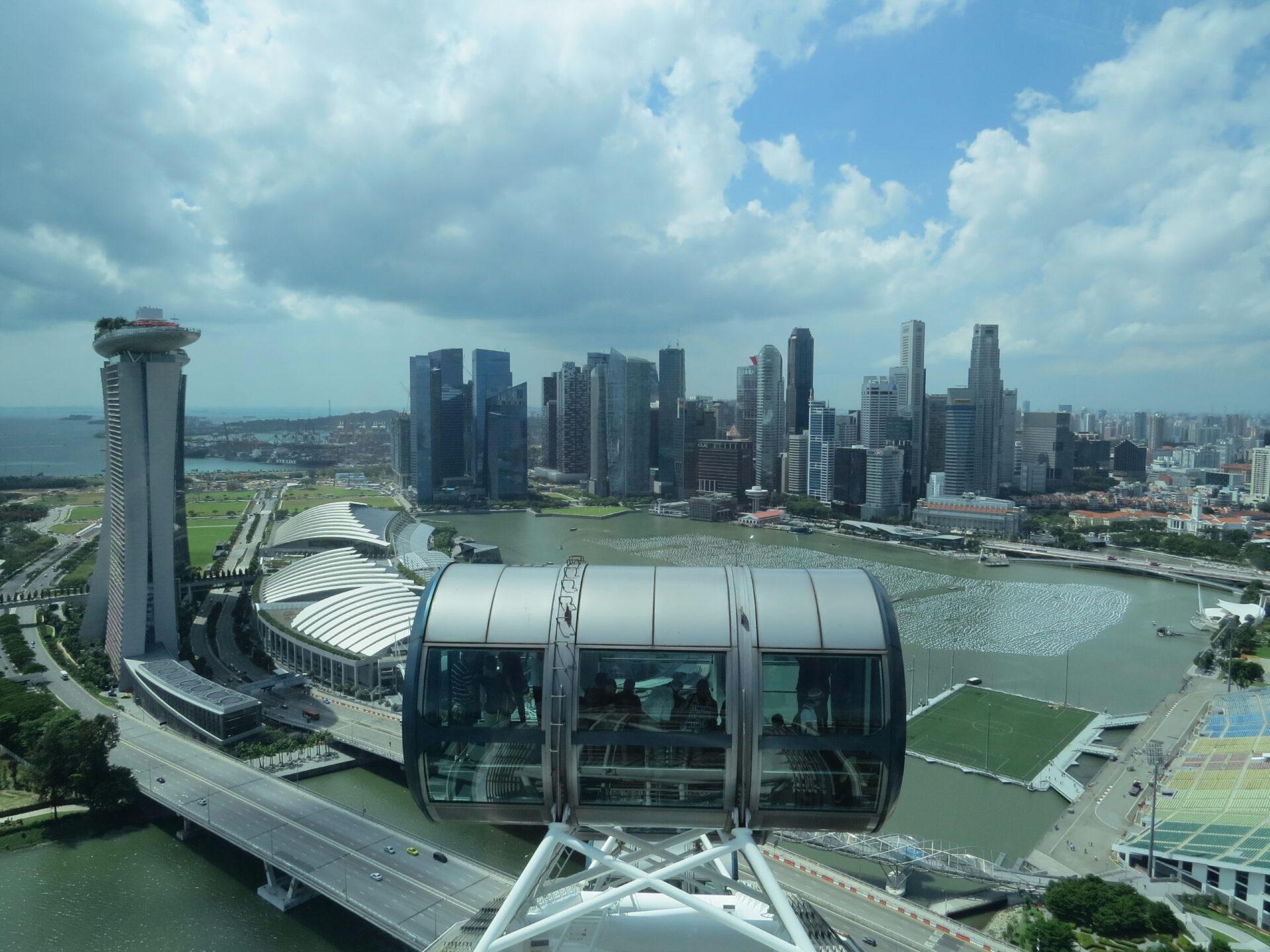 Сингапур, анонсик