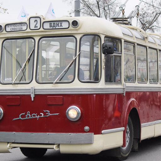 Волшебные старые троллейбусы