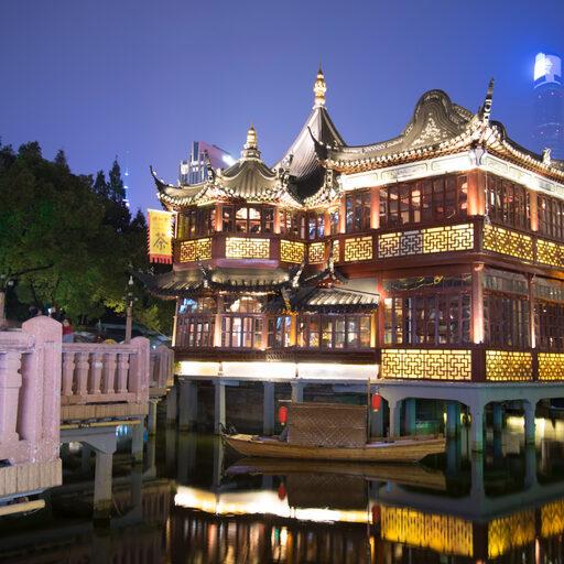 Шанхай. День и ночь.