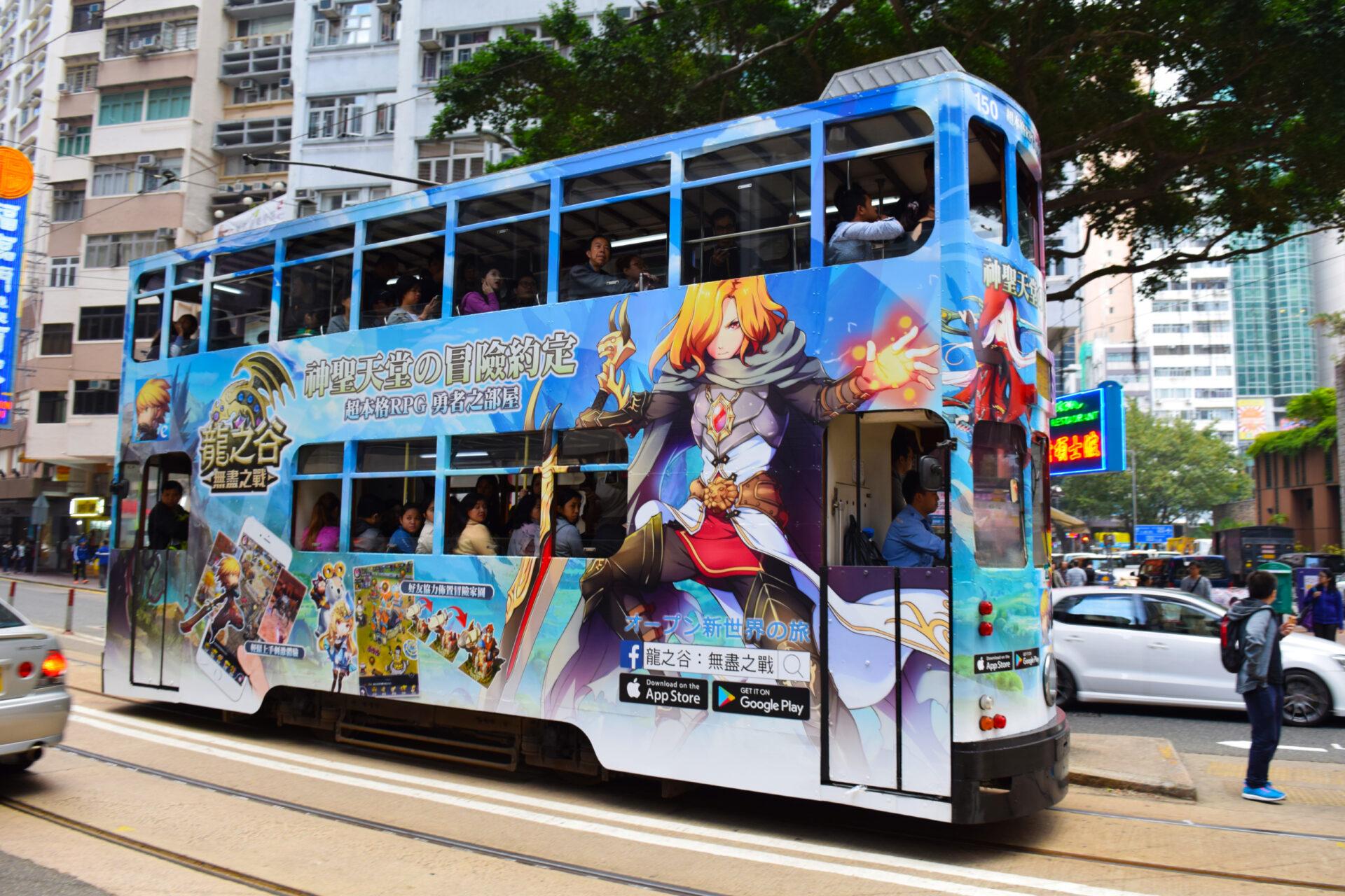 Азиатский вояж. Гонконг.
