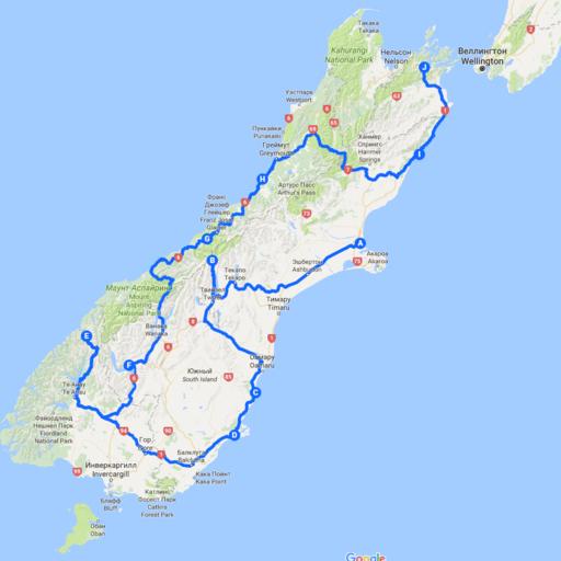 Новая Зеландия. 4000 километров по встречке.