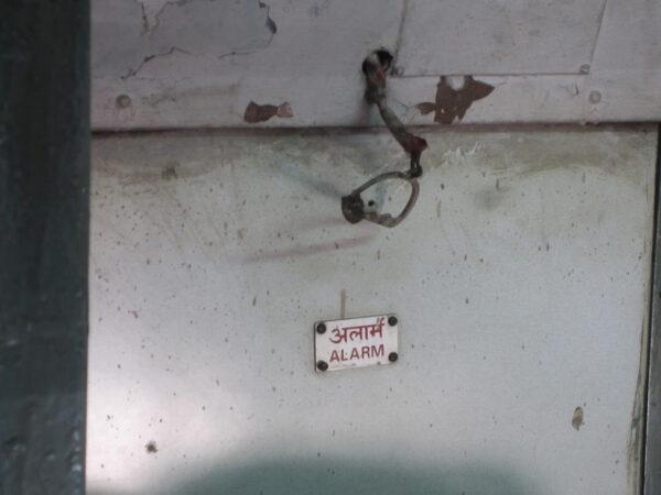 Поездка наиндийском поезде изГоа вХампи.