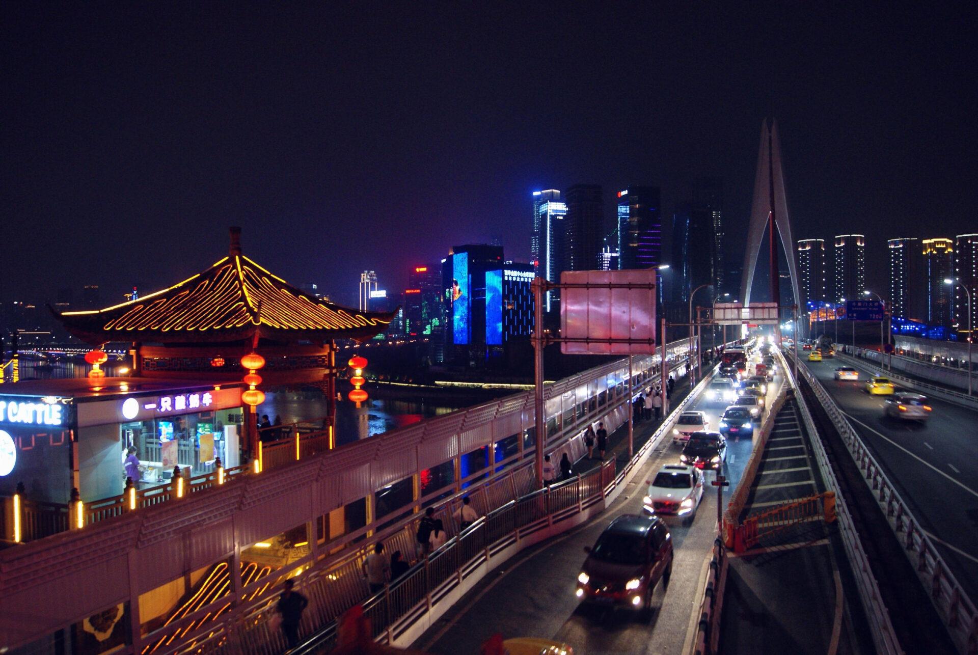 Чунцин. Город ввечном тумане