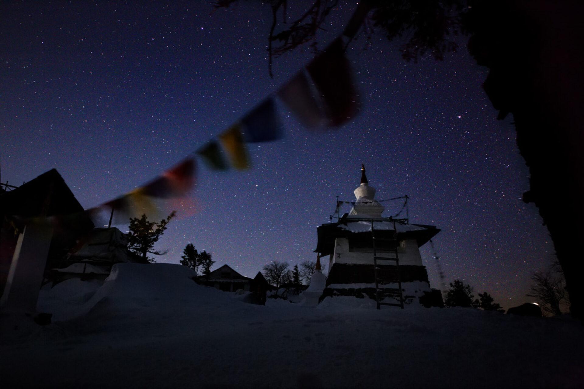 Качканар: Шедруб Линг