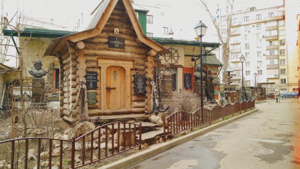 Пешие прогулки 3: Москва. Скрытые достопримечательности.