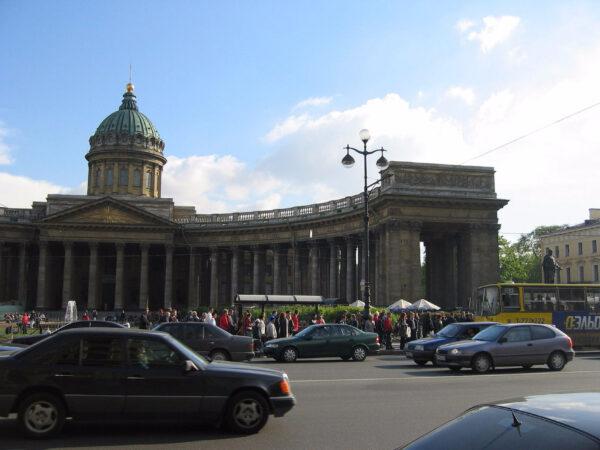 Санкт-Петербург - любимый город!
