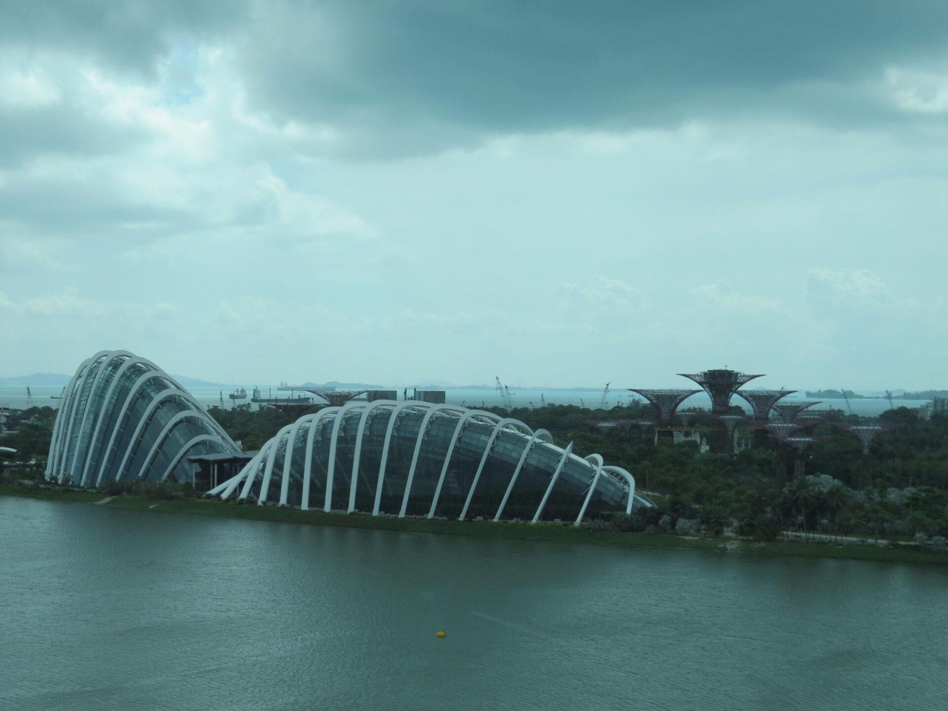 Gardens bythe Bay, Сингапур