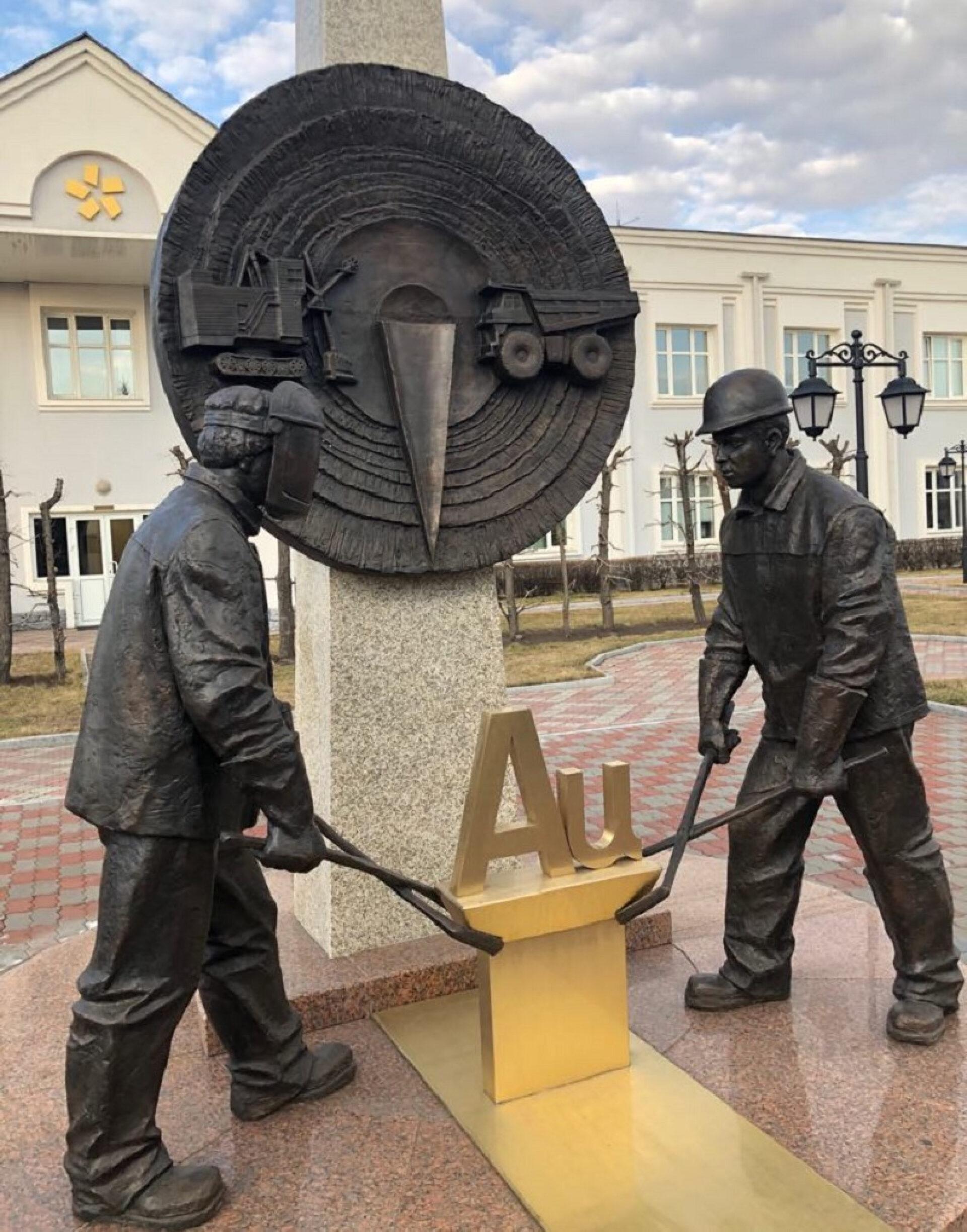 Памятник золотодобытчикам вКрасноярске