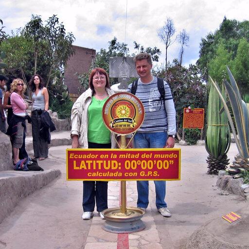 Кручу. Верчу. Запутать хочу. Экватор эквадорский.