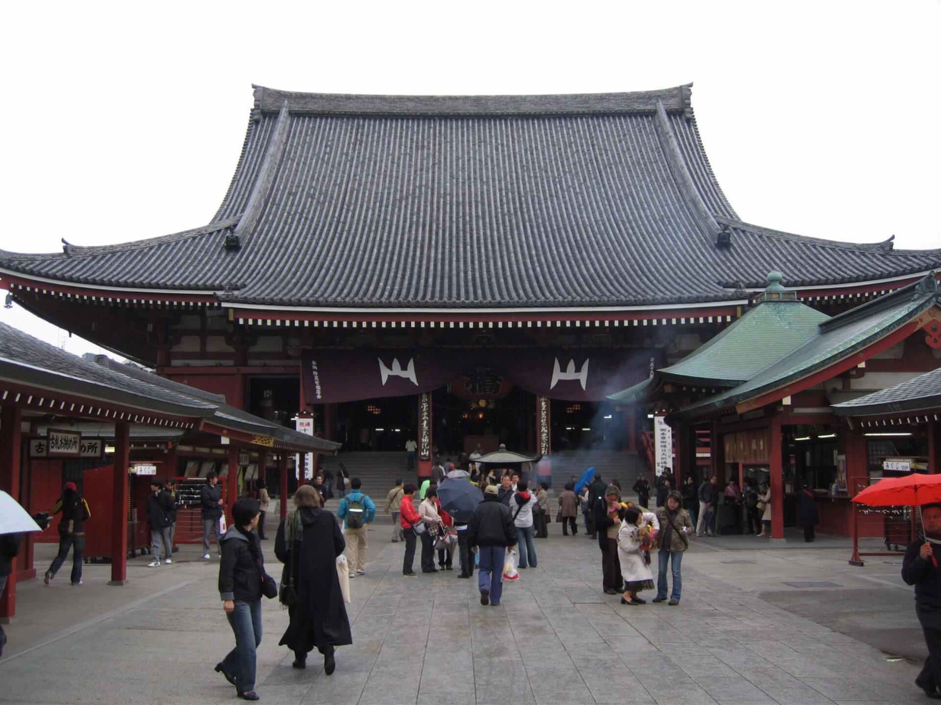 Токио иКиото вдалеком 2007-м.