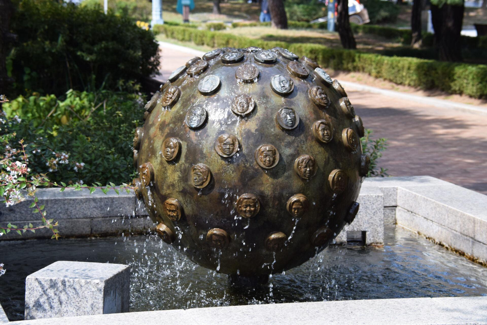 Военный мемориал Республики Корея, Генбокгун.