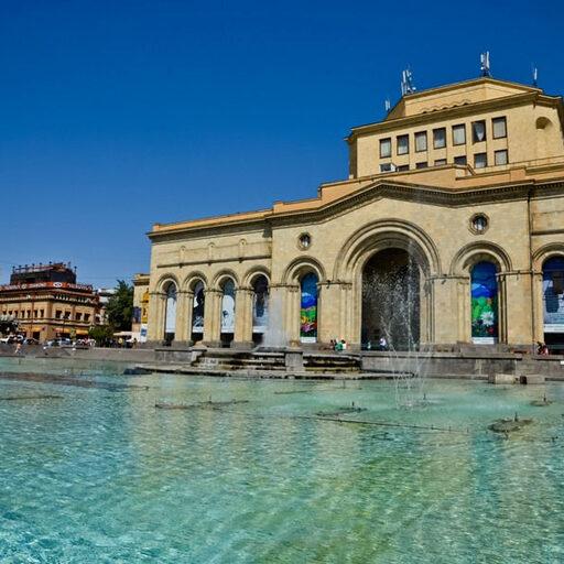 Солнечный Ереван