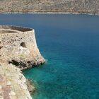 Греческие каникулы вЭлунде