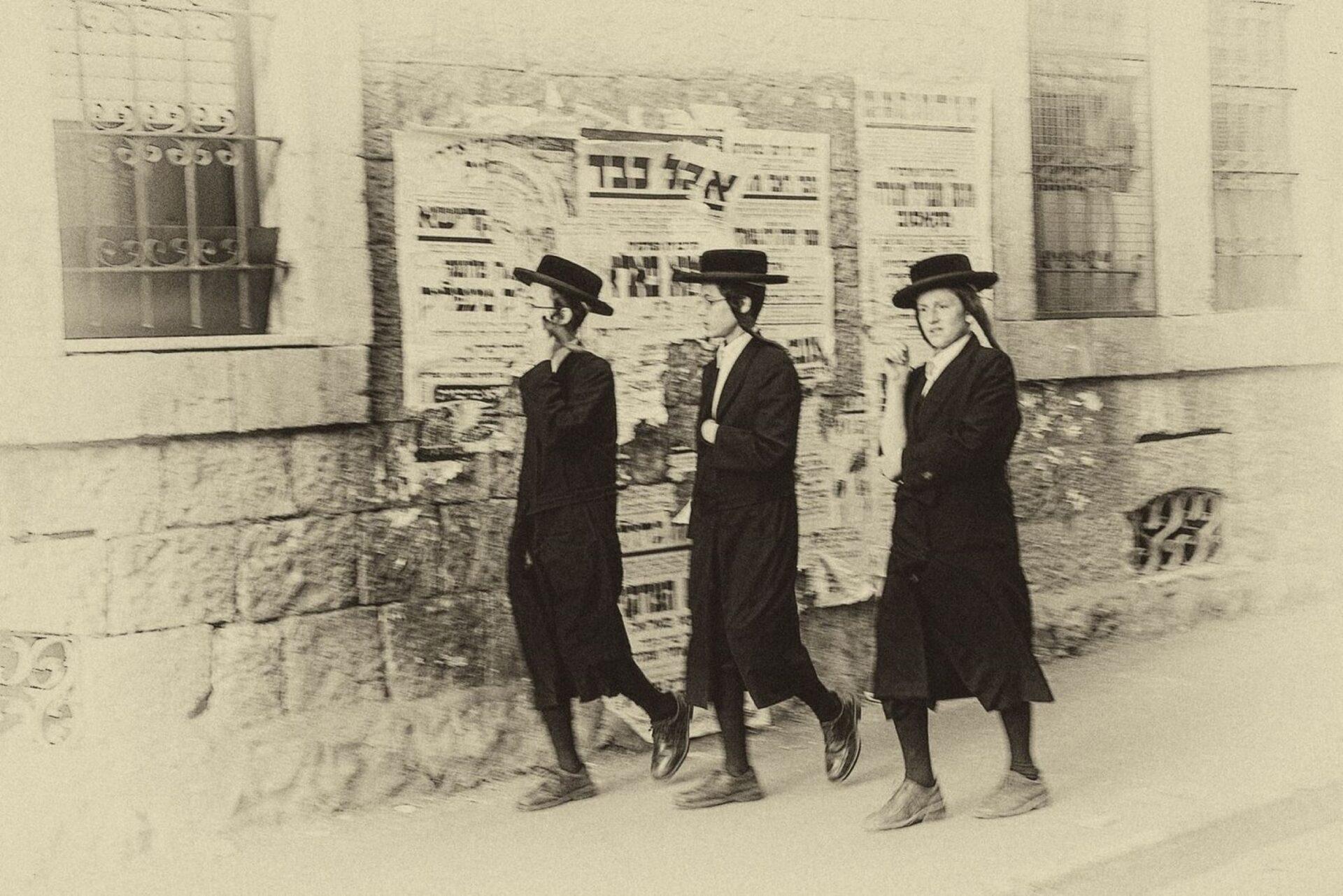 Иерусалим. Квартал Меа Шеарим.