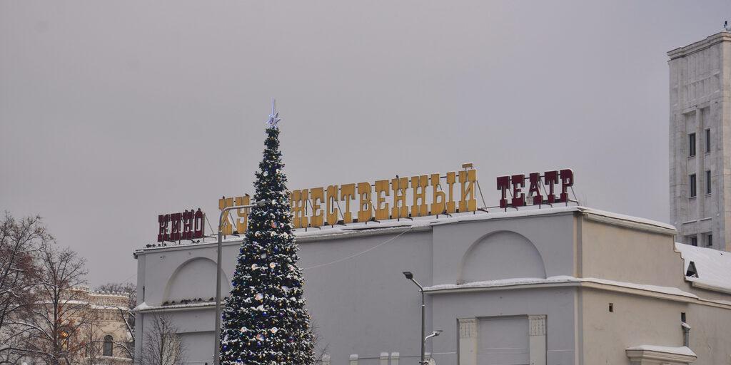 Москва новогодняя 2019